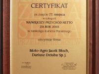 ddb1v1338472123